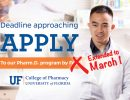 Pharm.D. application deadline extended to March 1